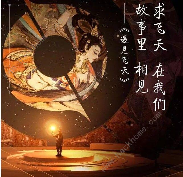 王者荣耀9月底活动大全 白起新皮肤、新英雄伽罗上线![多图]图片2_嗨客手机站