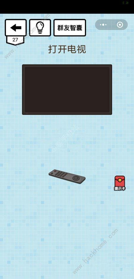 烧脑大乱斗第21-30关答案攻略大全[多图]图片7_嗨客手机站