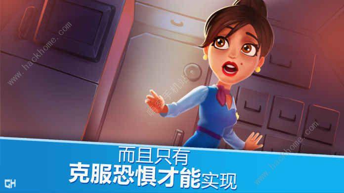 安珀的空姐梦攻略大全 全关卡老鼠位置汇总[多图]图片3_嗨客手机站