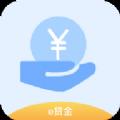 e贷金官方app下载手机版 v1.0.0.1