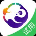 天府市民云app苹果ios版下载 v1.0