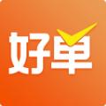 好单严选app官方下载 v1.0.0