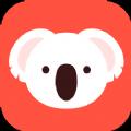 考拉账单app软件下载 V1.0.0