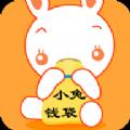 小兔钱袋官方app下载手机版 v1.00.02