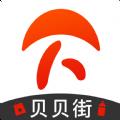 贝贝街app下载安装 v1.0.0