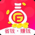 高返街app手机版下载 v2.5.0