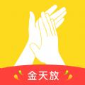 金天放借钱软件app官方版下载 v1.0.3