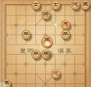 天天象棋残局挑战92期攻略 残局挑战九十二期步法图