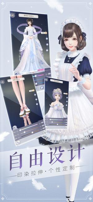 云裳羽衣ios苹果游戏下载图5: