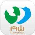 湖州两山农品汇app官方下载 v1.0