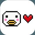 爱上我的鸭安卓版下载 v1.0