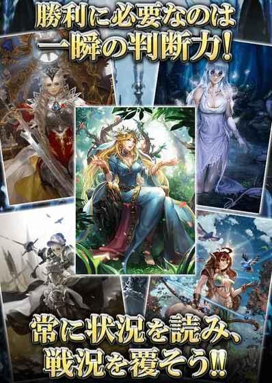 卡牌与黑暗游戏官方中文版图4: