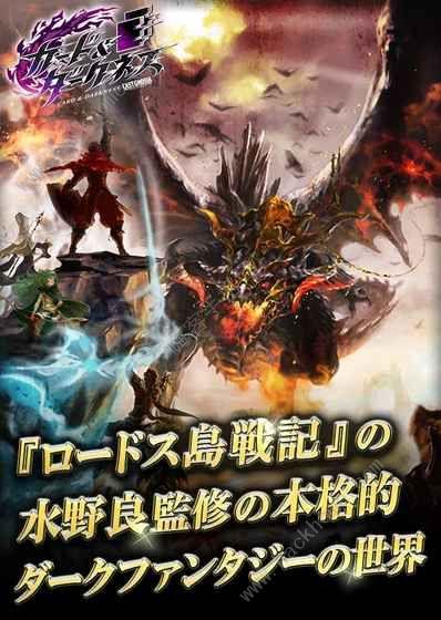 卡牌与黑暗游戏官方中文版图片1