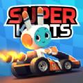 Super Karts无限金币内购破解版 v0.17.0.4722