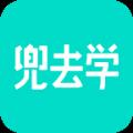兜去学app官方版下载 v1.0