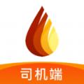 万金油司机端app官方下载 v1.0.0