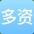 多资分享app手机版下载 v1.0.0