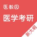 医教园app官方下载2018 v3.0.5