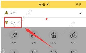 鲨鱼记账官网下载安装app图片3_嗨客手机站