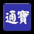 鹏鼎通宝1.61最新版本app下载