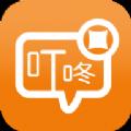 叮咚速贷官方版app下载 v1.0.0.1