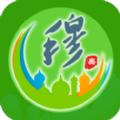 品穆商城官方版app下载 v1.0.2