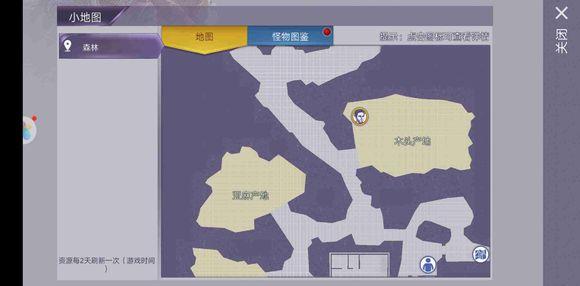 阿瑞斯病毒新年红包位置大全 新年红包获取地点[多图]图片2_嗨客手机站