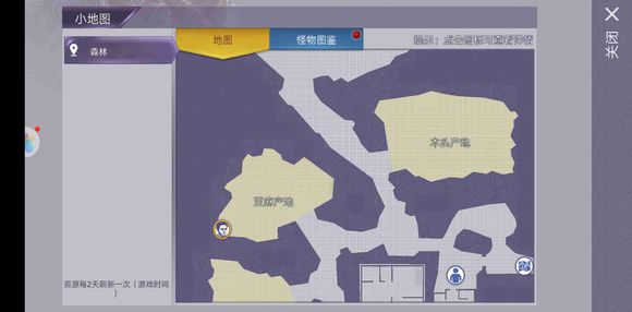 阿瑞斯病毒新年红包位置大全 新年红包获取地点[多图]图片8_嗨客手机站