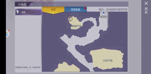 阿瑞斯病毒新年红包位置大全 新年红包获取地点[多图]图片10_嗨客手机站