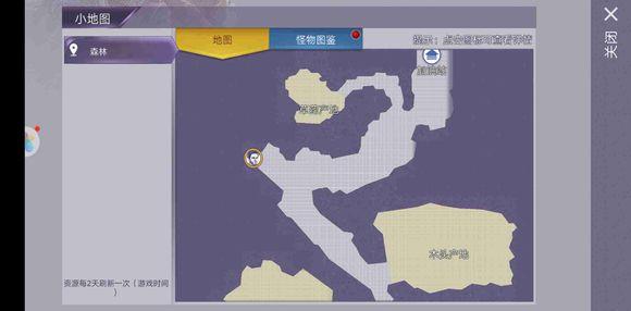阿瑞斯病毒新年红包位置大全 新年红包获取地点[多图]图片9_嗨客手机站
