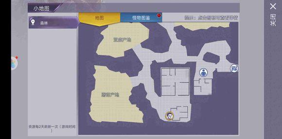 阿瑞斯病毒新年红包位置大全 新年红包获取地点[多图]图片5_嗨客手机站