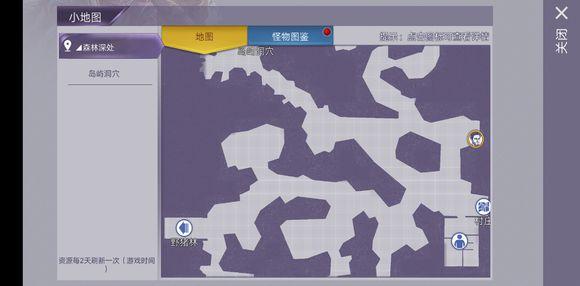 阿瑞斯病毒新年红包位置大全 新年红包获取地点[多图]图片27_嗨客手机站