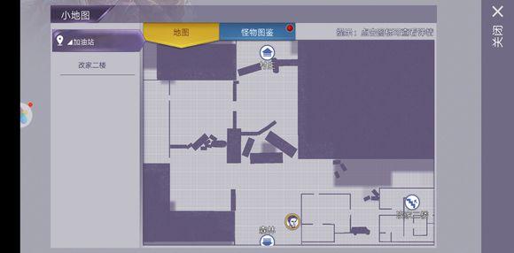 阿瑞斯病毒新年红包位置大全 新年红包获取地点[多图]图片17_嗨客手机站
