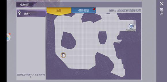 阿瑞斯病毒新年红包位置大全 新年红包获取地点[多图]图片15_嗨客手机站