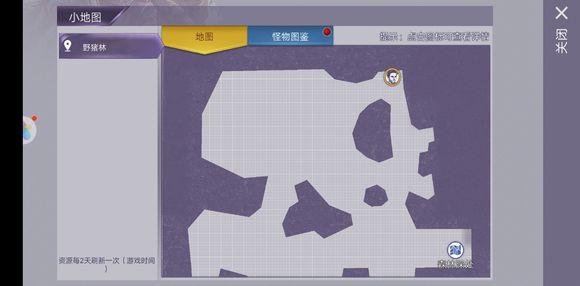 阿瑞斯病毒新年红包位置大全 新年红包获取地点[多图]图片13_嗨客手机站