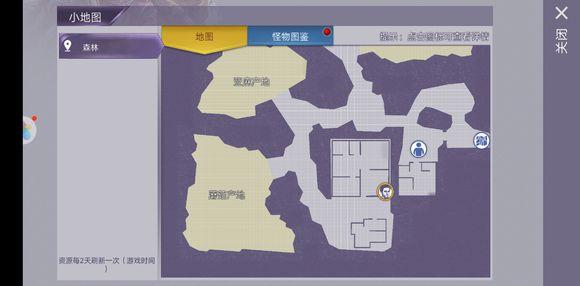 阿瑞斯病毒新年红包位置大全 新年红包获取地点[多图]图片11_嗨客手机站