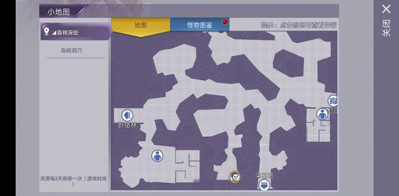 阿瑞斯病毒新年红包位置大全 新年红包获取地点[多图]图片33_嗨客手机站