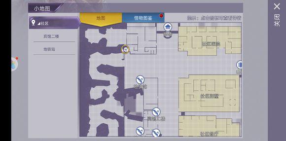 阿瑞斯病毒新年红包位置大全 新年红包获取地点[多图]图片37_嗨客手机站