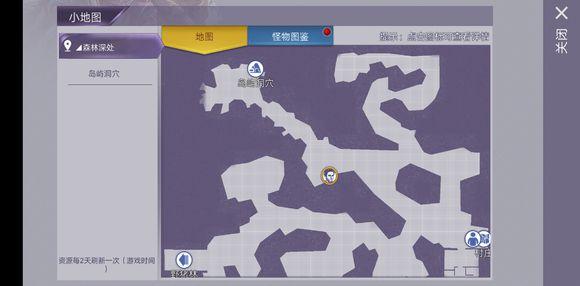 阿瑞斯病毒新年红包位置大全 新年红包获取地点[多图]图片30_嗨客手机站