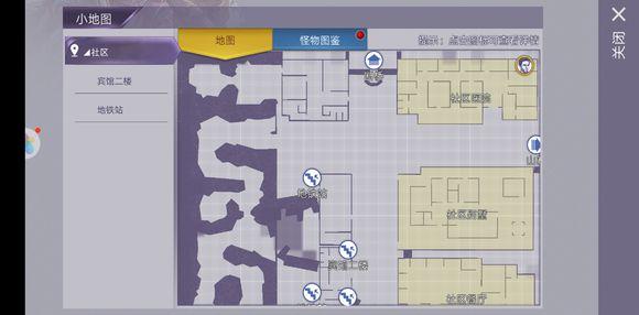 阿瑞斯病毒新年红包位置大全 新年红包获取地点[多图]图片46_嗨客手机站