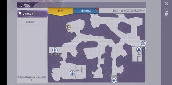 阿瑞斯病毒新年红包位置大全 新年红包获取地点[多图]图片34_嗨客手机站