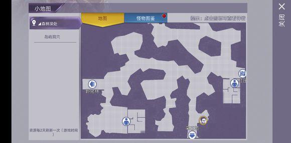 阿瑞斯病毒新年红包位置大全 新年红包获取地点[多图]图片31_嗨客手机站