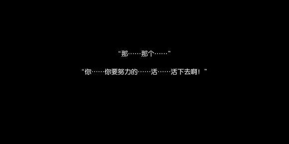 龙族幻想声之绊异闻怎么完成 异闻声之绊通关流程教程[视频][多图]图片18