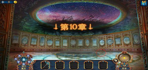 密室逃脱8红色豪宅黑暗寓言第10章图文通关攻略(新版)[视频][多图]图片1