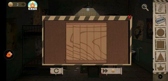 密室逃脱绝境系列7印加古城监狱第一关图文通关攻略[视频][多图]图片11