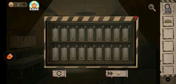 密室逃脱绝境系列7印加古城监狱第一关图文通关攻略[视频][多图]图片2