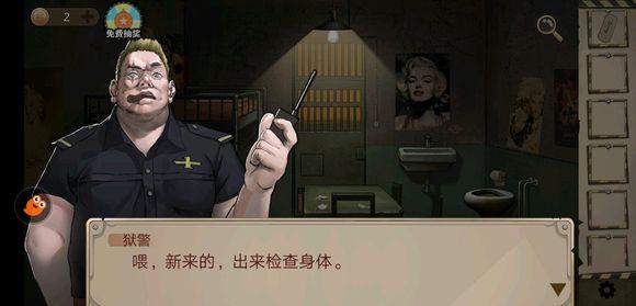 密室逃脱绝境系列7印加古城监狱第一关图文通关攻略[视频][多图]图片6