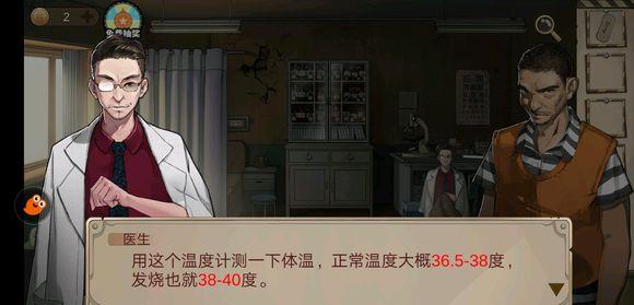 密室逃脱绝境系列7印加古城监狱第一关图文通关攻略[视频][多图]图片7