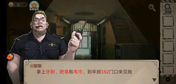 密室逃脱绝境系列7印加古城监狱第一关图文通关攻略[视频][多图]图片1