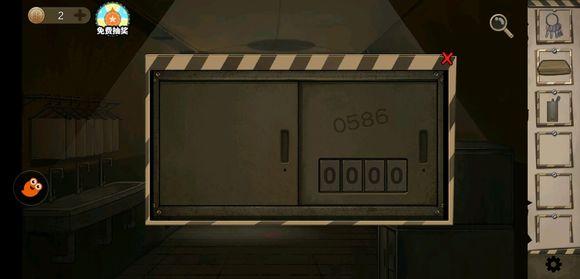 密室逃脱绝境系列7印加古城监狱第一关图文通关攻略[视频][多图]图片3